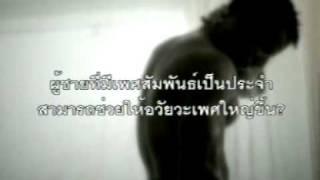 Repeat youtube video เทป 6 1  มีเซ็กส์ประจำทำให้อวัยวะเพศใหญ่ขึ้นได้ MPEG1 VCD PAL