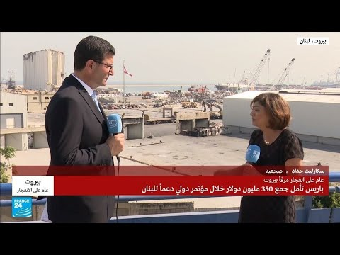 ...لبنان يحيي الذكرى الأولى لانفجار مرفأ بيروت وسط انهي  - نشر قبل 48 دقيقة