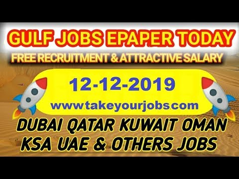 TODAY GULF JOBS VACANCIES FRESHERS OIL RIG JOBS ROTATION 28 /28 DAYS QATAR  AIRWAYS JOBS ||