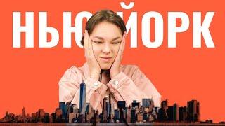 Почему выборы в Нью-Йорке проходят на русском языке