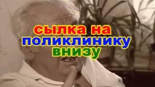 цены на съемные зубные протезы в москве 2014 запись(Падать заявку на лечение зубов онлайн в Москве http://youdents.ru/?link_id=412999 Кариес лечение Москва, цены на съемные..., 2014-07-11T18:12:56.000Z)