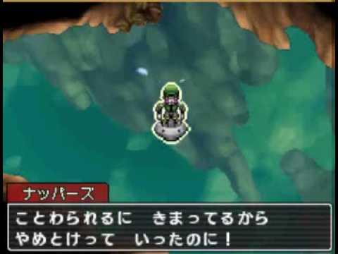 pokemon ranger guardian signs how to get arceus