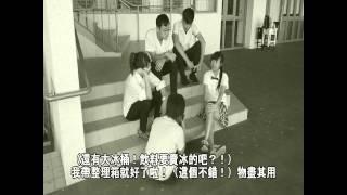 臺北市立陽明高級中學 陽明啟程,愛的藝義0624