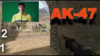 Как улучшить стрельбу с АК-47 в cs 1.6