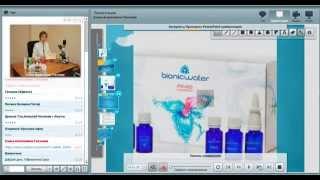 Живая бионическая вода Беслана Карданова