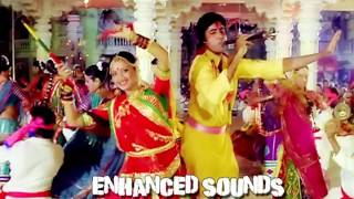 hey naam re kaal ke panje se enhanced audio free download suhaag