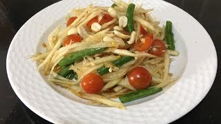 Green Papaya Salad | Thai Som Tum Salad