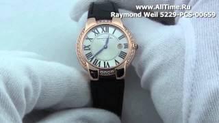 Женские наручные швейцарские часы Raymond Weil 5229-PCS-00659