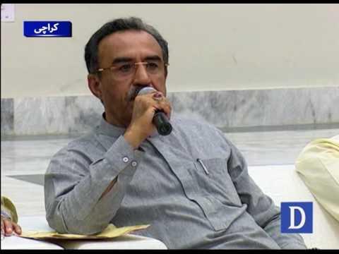 Go Nawaz Go Chants at CM house in Sindh