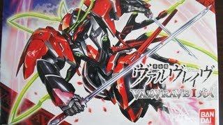 商品購入ページ http://www.amazon.co.jp/o/ASIN/B00BJGAWQ6/makochiy-22/