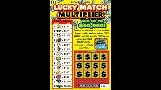$3 - LUCKY MATCH MULTIPLIER WIN! NEW! Lottery Bengal Scratch Off tickets  NEW TICKET TUESDAY!!