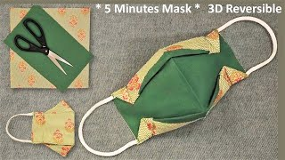 5 Minutes Fabric Face Mask Sewing Tutorial Make Face Mask Cloth 3D Breathable Reversible Mask