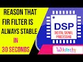 what is the reason that FIR filter is always stable | DSP interview questions and answers for ece