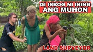 Chismosang Silingan Season 2 Episode 31 - Gi isbug ni ising ang muhon ni Menda