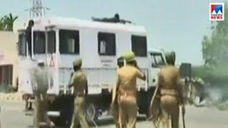 തൂത്തുക്കുടിയിലെ വെടിവയ്പ്പ് കരുതിക്കൂട്ടിയെന്ന് ആരോപണം | Thoothukudi police shoot