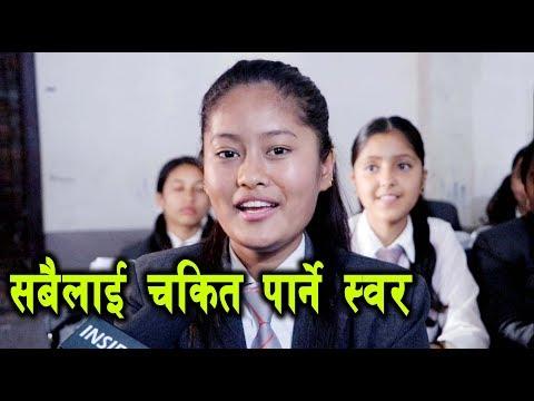 दाङमा भेटिइन सबैलाई चकित पार्ने यस्तो राम्रो स्वर भएको प्रतिभा | Bishakha Shahi