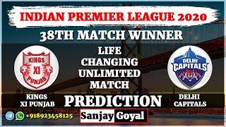 38th Match IPL 2020 | Kings XI Punjab vs Delhi Capitals Match Prediction | KXIP VS DC Dream11