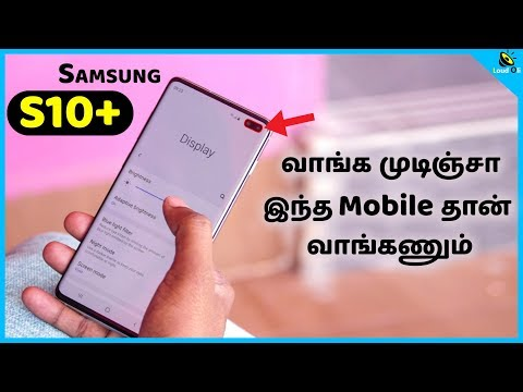 Samsung Galaxy S10 + Unboxing & Quick Review in Tamil - Loud Oli Tech