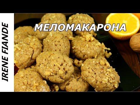 Творожное печенье 2 х 2