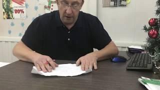 видео Расчет линолеума