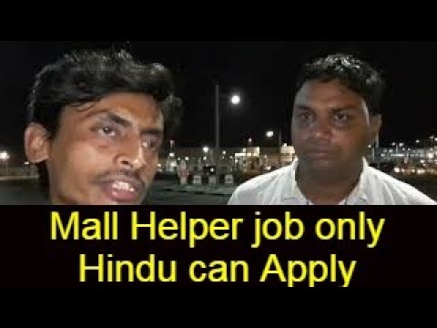 Mall Helper job Employment Visa only Hindu can Apply