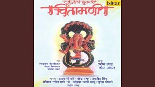 Aalaay गा मोरया