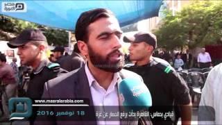 مصر العربية |  قيادي بحماس: القاهرة بدأت برفع الحصار عن غزة