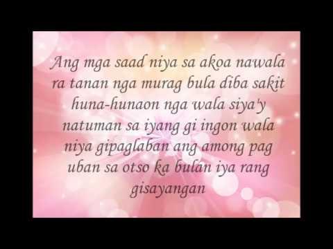 Walay FOREVER (lyrics)