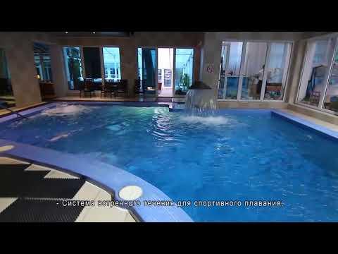 Ралаксационные или спортивные заплывы круглый год в крытом СПА бассейне