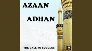 Azan Ki Dua (Urdu)