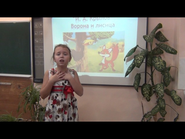 Изображение предпросмотра прочтения – МиленаФилиппова читает произведение «Ворона и Лисица» И.А.Крылова
