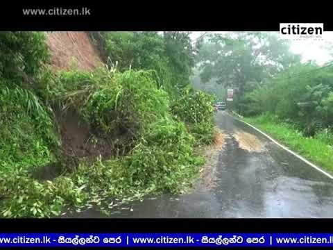Heavy Rain Central Province