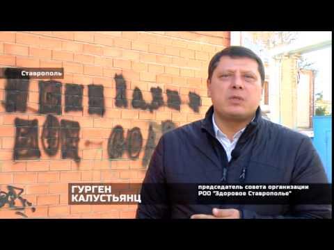 Как купить наркотики в Ставрополе за 10 мин
