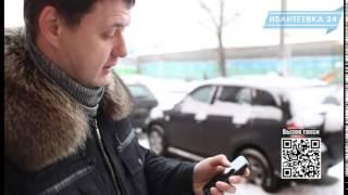 Вызвать такси в Ивантеевке можно через приложение в телефоне(Ивантеевское такси