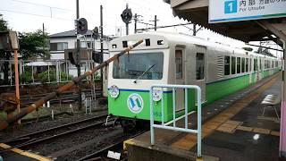 四日市あすなろう鉄道 - 日永 内部行き発車