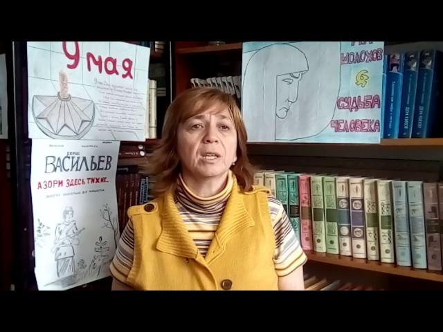 Изображение предпросмотра прочтения – РаисаШаравьева читает произведение «Ты должна» Ю.В.Друниной