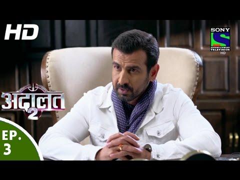 Adaalat - अदालत-२ - Episode 3 - 11th June, 2016 thumbnail