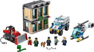 Лего-сити-ограбление-банка-на-бульдозере-Лего-полиция-2017-lego-city-60140-Полицейский-грузовик