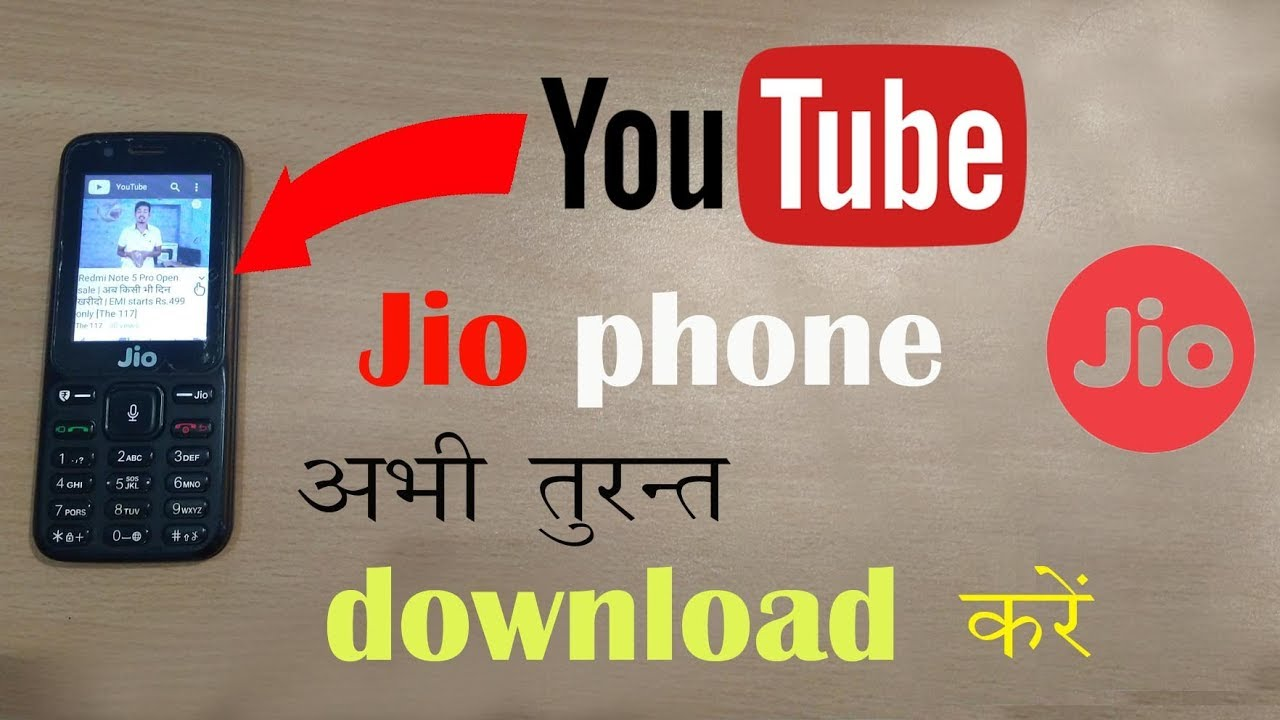 YouTube on Jio Phone - Download it Now | Jio Phone whatsapp update on 15  Aug [The 117]