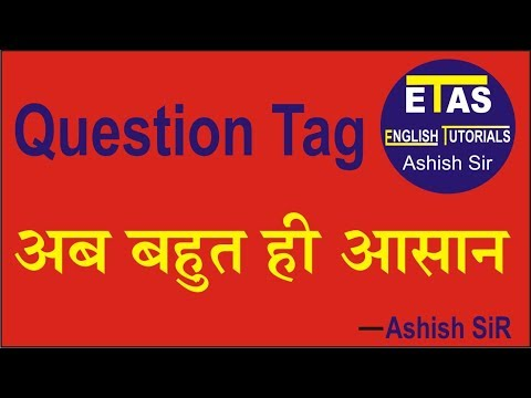Question Tag for SSC CGL