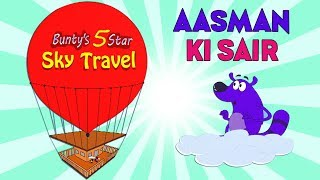 hindi cartoon for kids