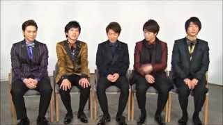 嵐の素顔が見れる?! パズドラCMのメイキング映像!Arashi5人がパズドラについて語る! Mp3