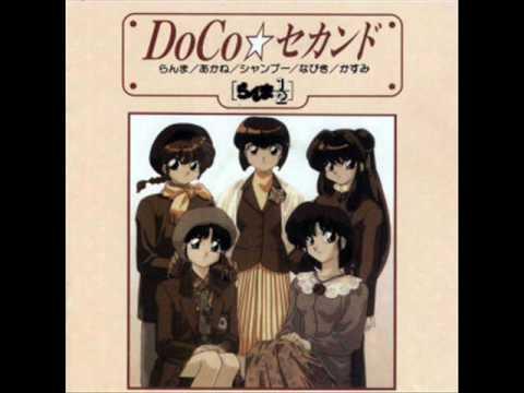 DoCo★Second  Fukuzatsu Na Ryouomoi Mutual Love is Complex