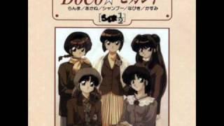 "DoCo★Second - Fukuzatsu Na Ryouomoi (Mutual Love Is Complex)  ""Full Vertion W/ Lyric"""