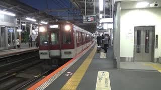 近鉄1420系1421編成+2800系2805編成普通大阪上本町行き発車