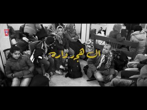 حبيب علي - جرح الوطن