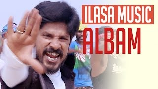 Download Video Ilesa | Tamil Music Album | Trend Music MP3 3GP MP4