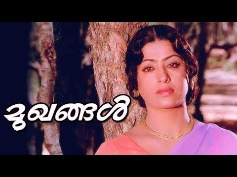 Mukhangal Malayalam Full Movie | Sukumaran | KR Vijaya | Ummer
