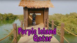 Purple Island (Jazirat bin Ghanim) vlog from doha Qatar