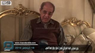 مصر العربية   خبير مصرفي: البنك المركزي أهدر 2 مليار دولار لهذا السبب